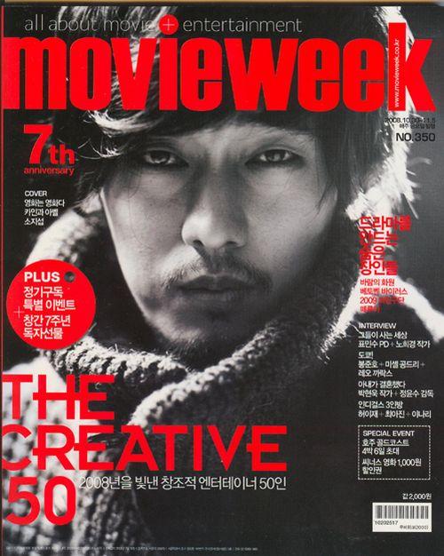 またまた韓国雑誌に^^ あっぷかぁ^^