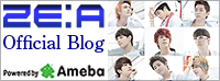 ZE:Aオフィシャルブログ